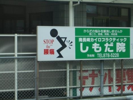 signs18.jpg