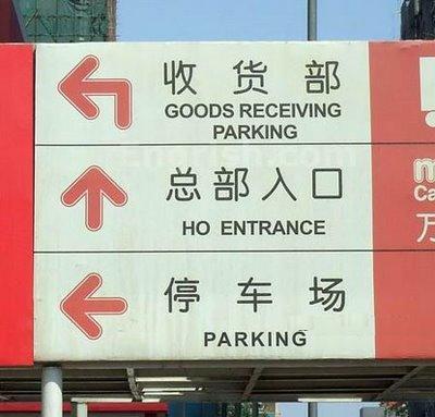 ho-entrance.jpg