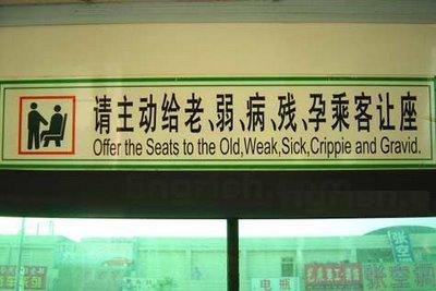 offer-seats.jpg