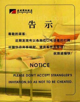 stranglers-invitation.jpg